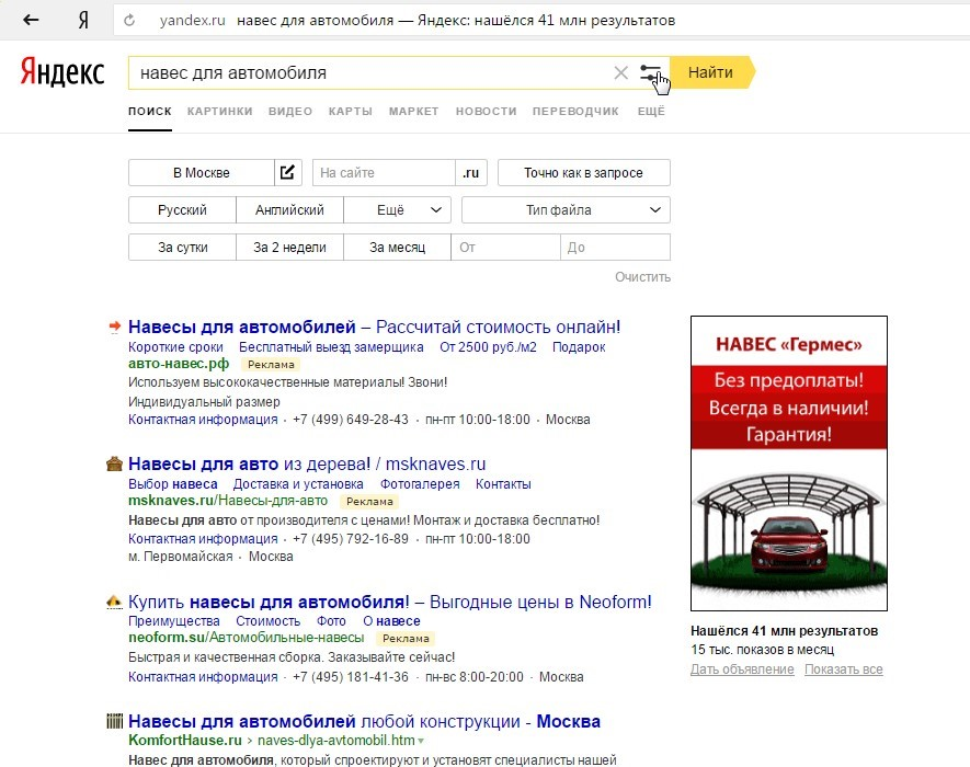 Как сделать сайт быстро и просто искать сайты близкой тематики конкретно сделать поднятия тица этим способ